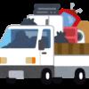埼玉、蓮田市の不用品は格安の便利屋、処分業者へ